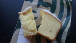 Starbucks iced lemon loaf cake